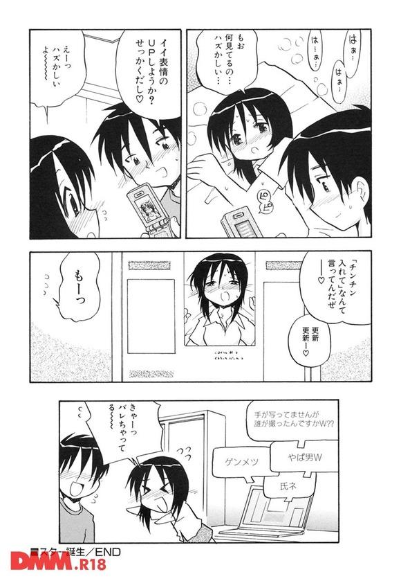 b360akubo00481-0035