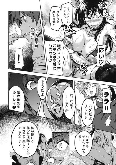 yuitama_34