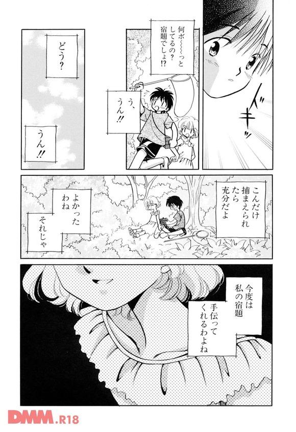 b360akubo00486-0035
