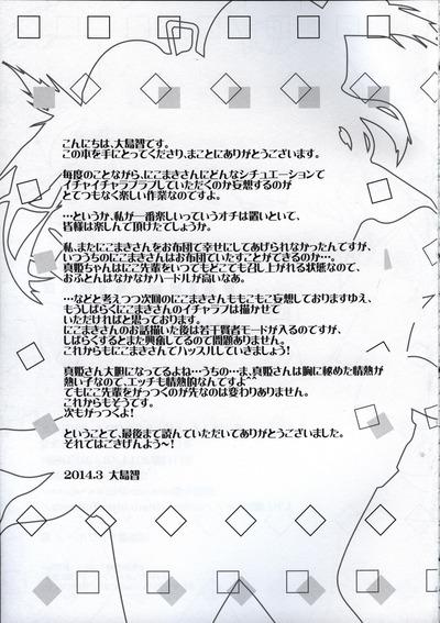28_Scan_Image_28