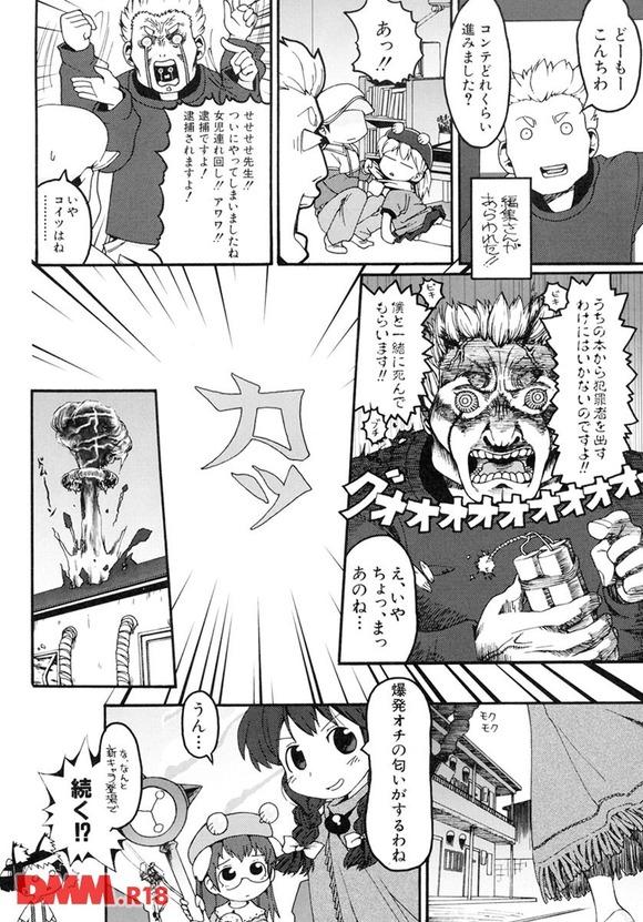 b360bkubo00523-0035