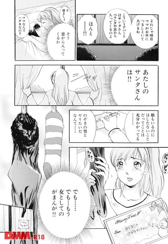 b360bkubo00516-0027