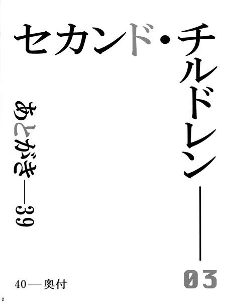 03_03