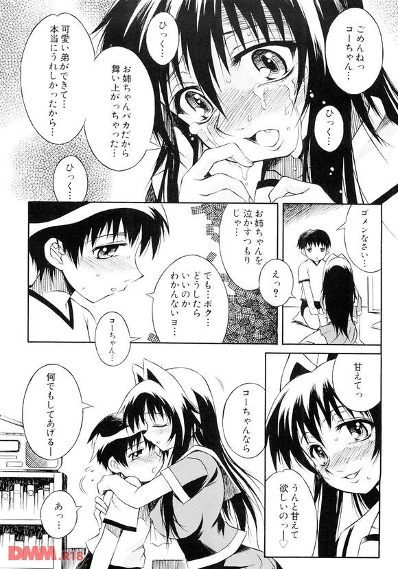 b360bkubo00579-0024