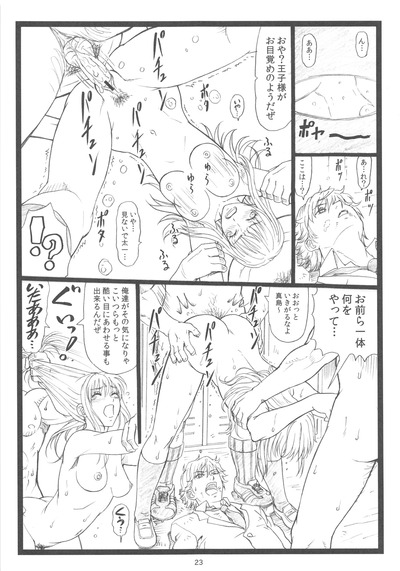 22_Scan022