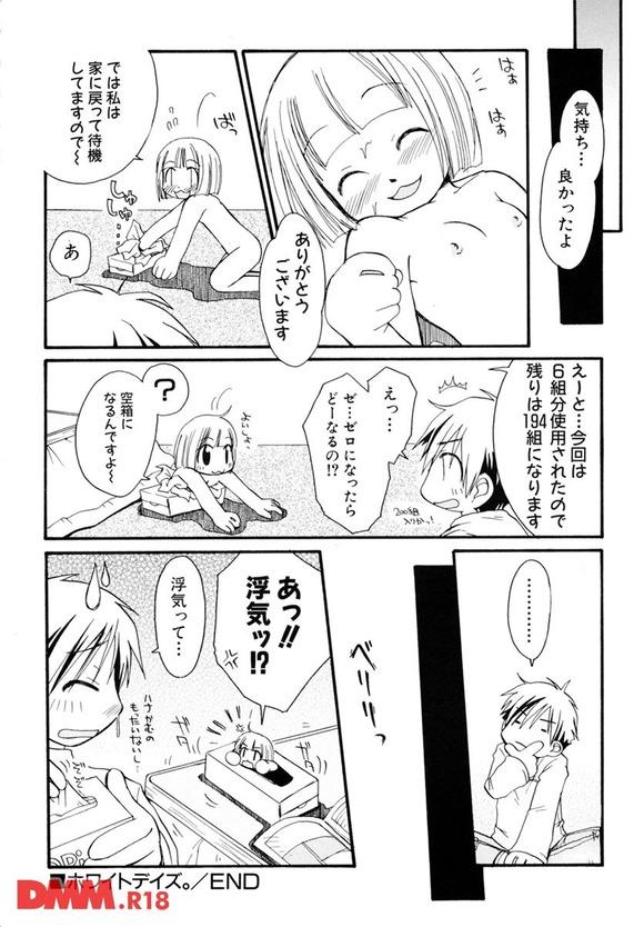 b360akubo00495-0025