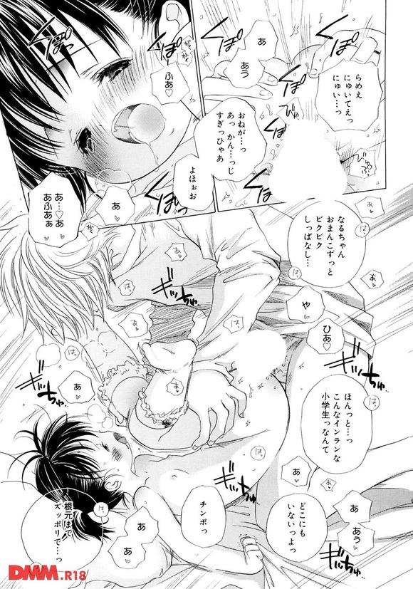 b360bkubo00644-0034