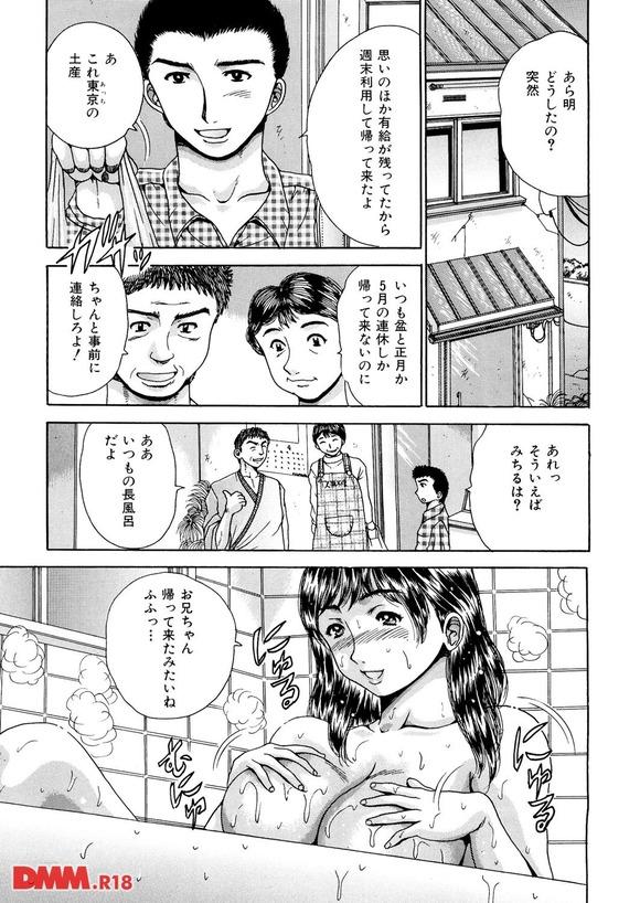 b360bkubo00626-0034