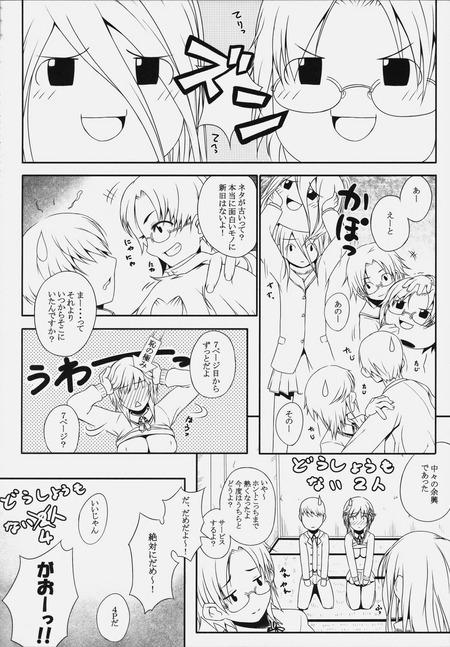 AG_Tea_Time_020