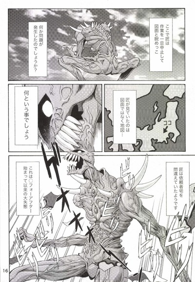 Page_16
