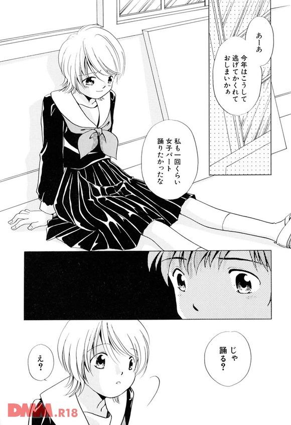 b360akubo00492-0025