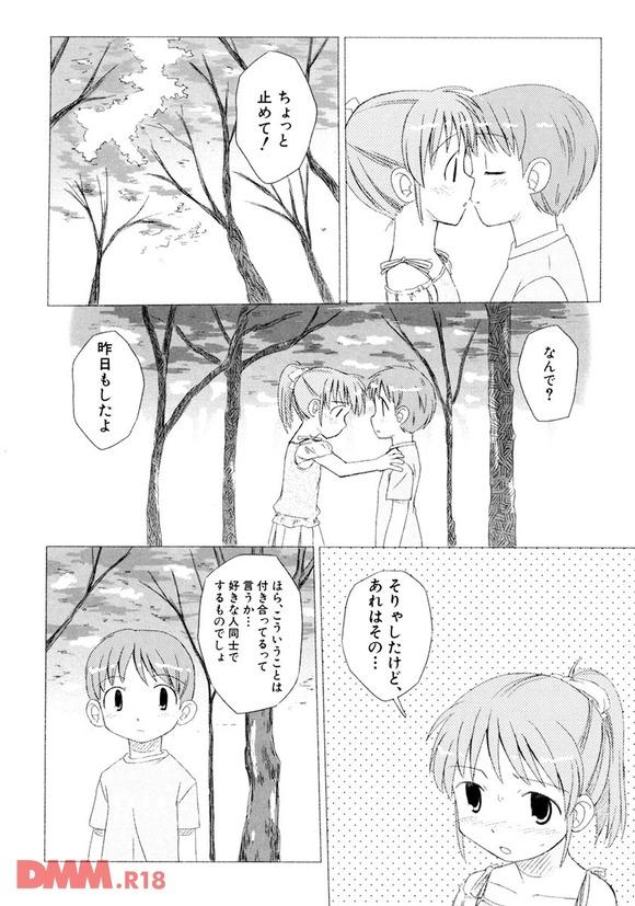 b360akubo00496-0033