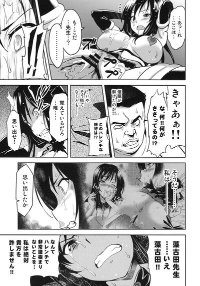 yuitama_21
