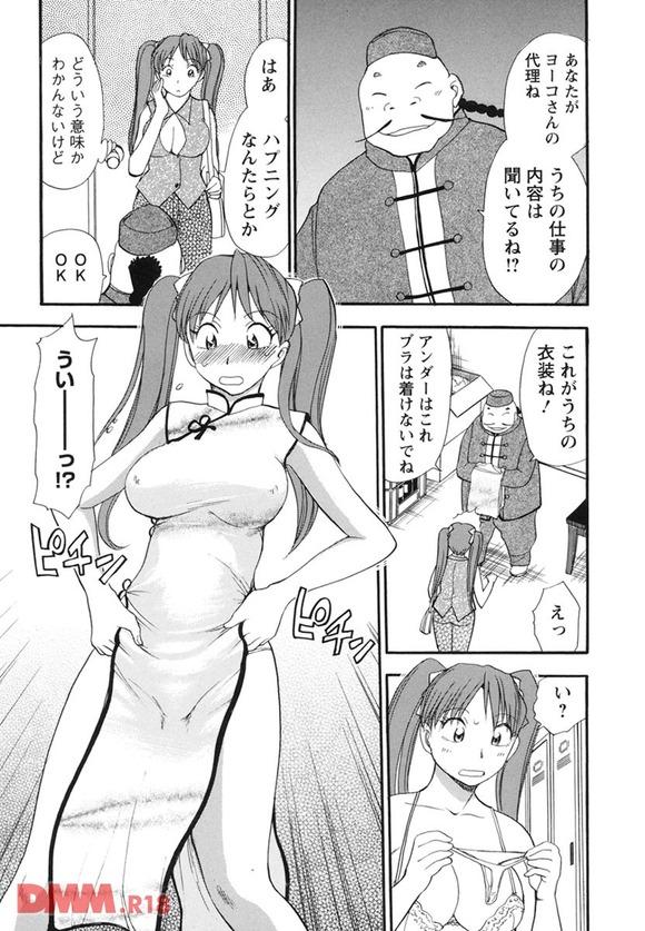 b360bkubo00528-0026
