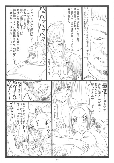 12_Scan012