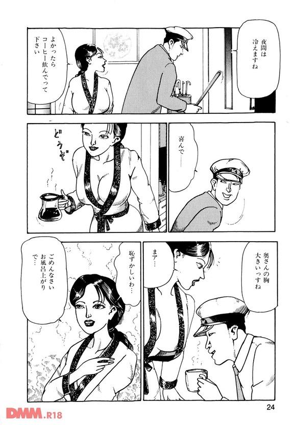 b360bkubo00631-0025