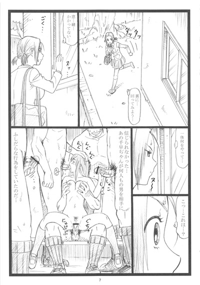 06_Scan006