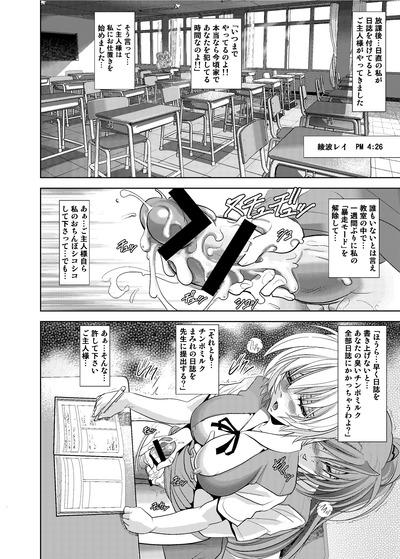 36_wokaerinasai0036
