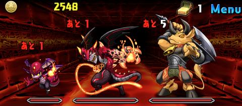炎の神秘龍 4