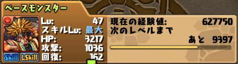 3cb8c51e119d636b9facba1d4b1442d6