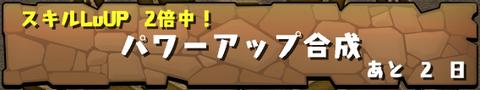 太閤龍 7.5
