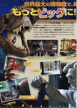 映画ナイトミュージアム2