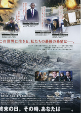 映画2012-4