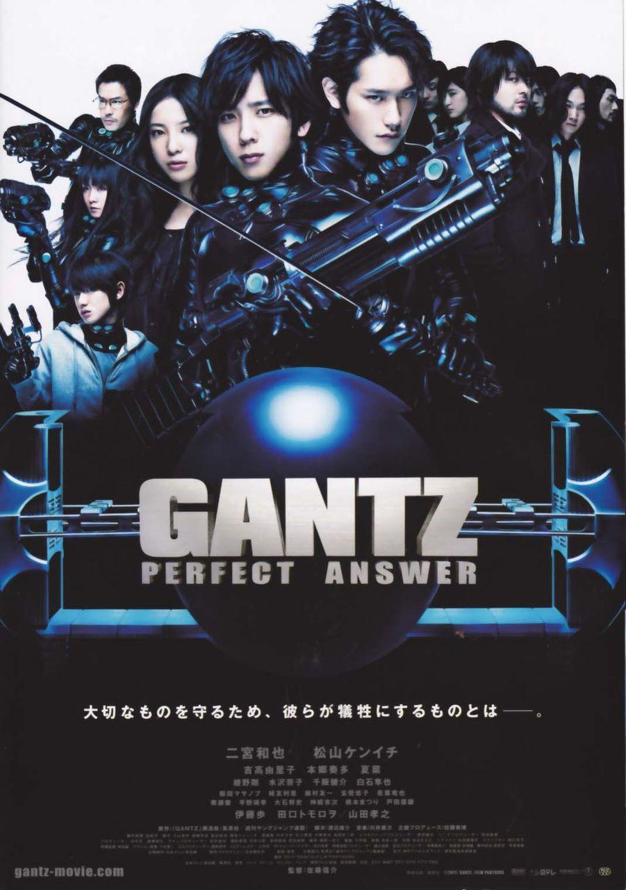 GANTZの画像 p1_38