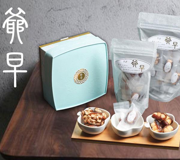 Dates 椰棗 - 7S