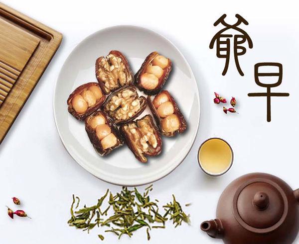 Dates 椰棗 - 3S