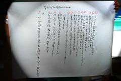 DSC_01811