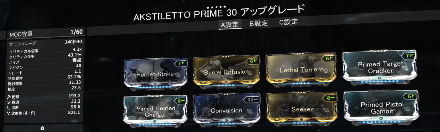 how to build lex prime