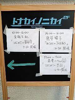 20150927_01