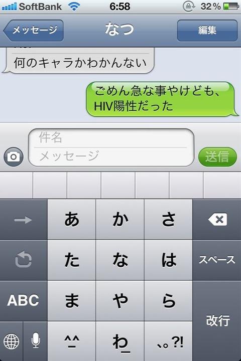 2012-05-01hiv1_R