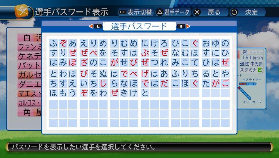 笠井崇正の画像 p1_26