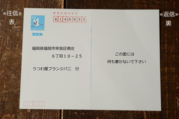 s-NDF_9851元 (1)
