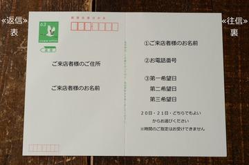 s-NDF_9851元 (2)