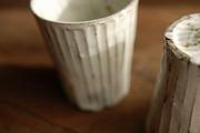 灰釉粉引 しのぎ太 ビアカップ2