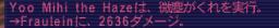 180109BC天誅ふつう03