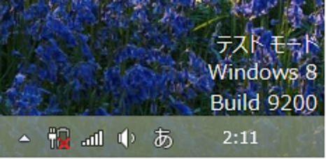 89e2523d.jpg
