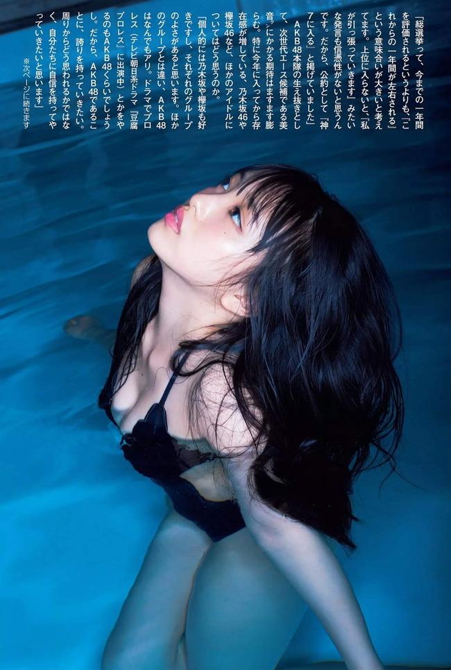 mukaichi_mion (24)