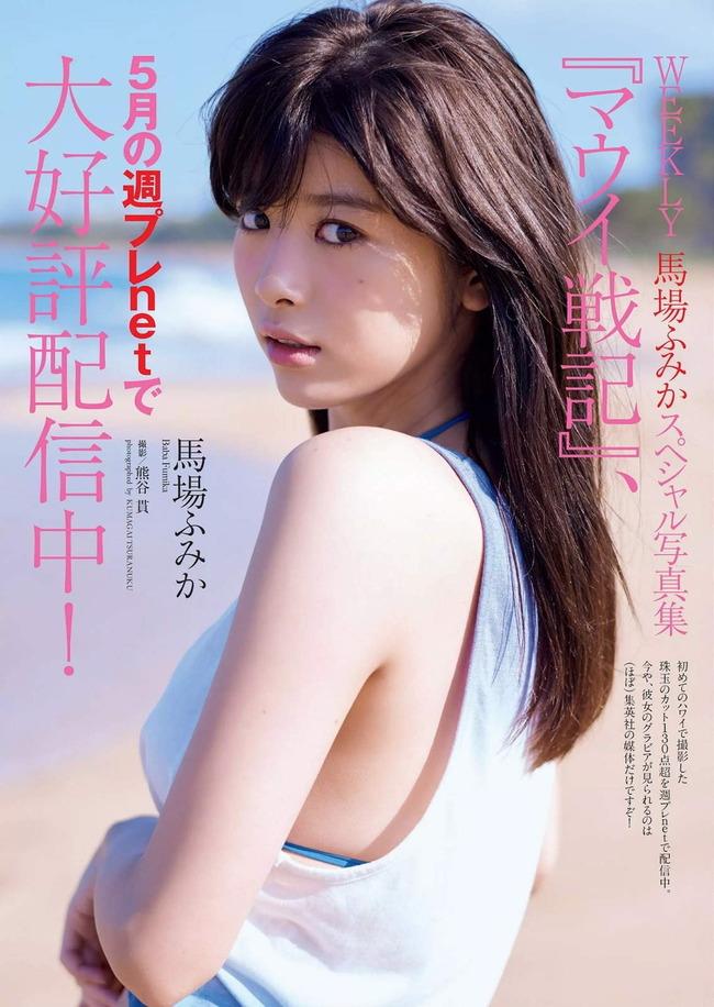 baba_fumika (55)