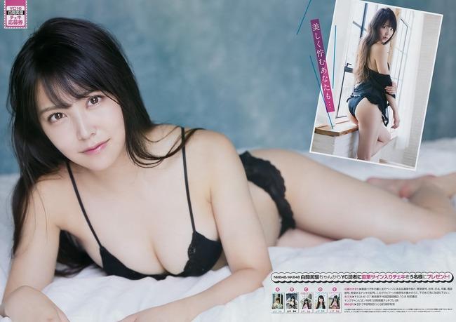 shiroma_miru (21)