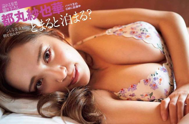 tomaru_sayaka (40)