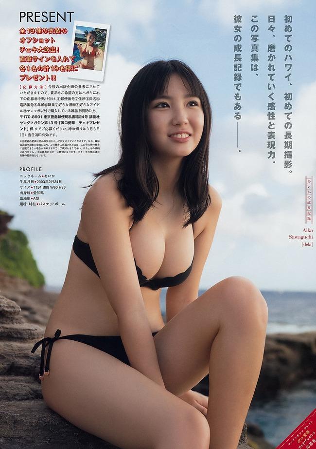 sawaguchi_aika (25)