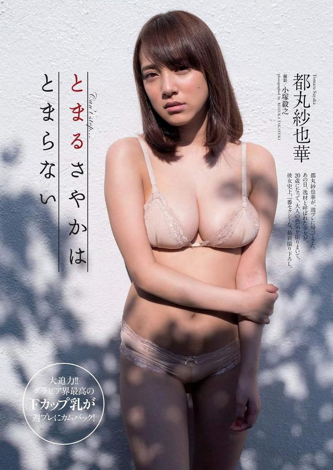 kyonyu (67)