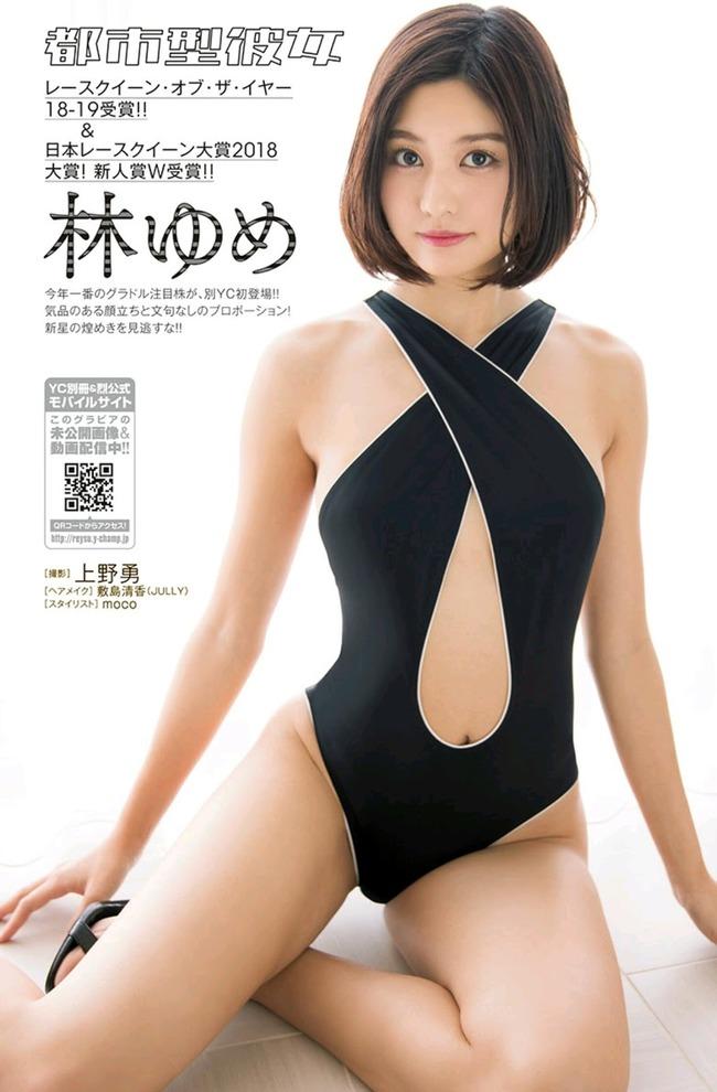 hayashi_yume (30)