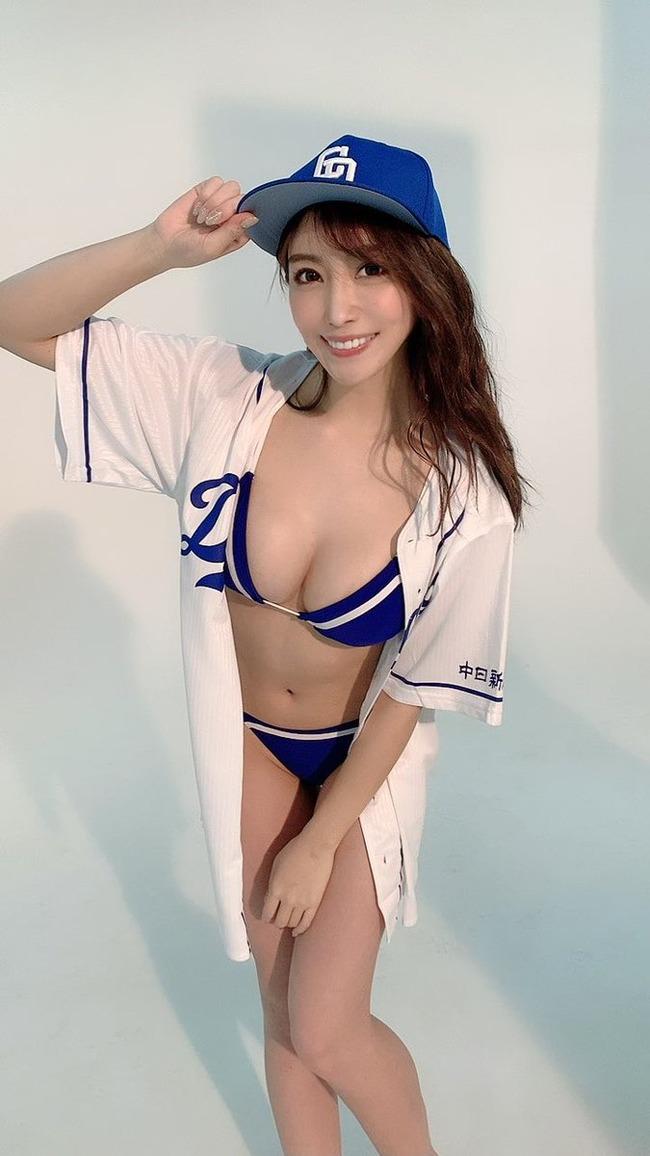 森咲智美 グラビア (10)