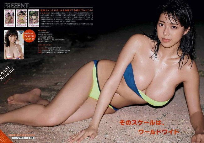 wati_minami (9)