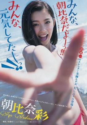 asahina_aya (10)